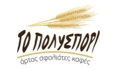 Δημιουργία Λογότυπου Πρατηρίου Άρτου «Το Πολυσπόρι» #logodesign #bakery