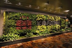 Changi Airport Terminal 1 in Singapore by Nature Landscapes