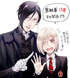 from Yana Toboso's blog 121027.jpg