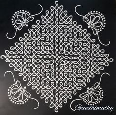 This is her own creation The link for this kolam htt Indian Rangoli Designs, Rangoli Border Designs, Rangoli Patterns, Rangoli Ideas, Rangoli Designs Images, Rangoli Designs With Dots, Rangoli With Dots, Simple Rangoli, Free Hand Rangoli Design