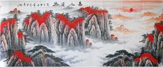 Chinese painting for sale Mountains Rice paper Artworks drawing oil paintings Landscape Painting - US $467.00