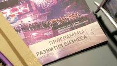 Новый регистрационный комплект Корпорации 'Сибирское здоровье' http://www.bankinformaciy.net/empower-network-v-moldova-edinec/