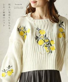 embroider a sweater