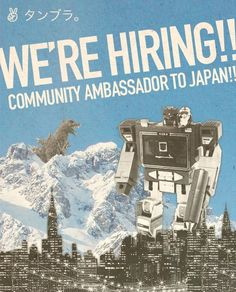 We're Hiring! Community Ambassador to Japan! Typography Quotes, Typography Prints, Hiring Poster, Red Day, Creative Box, Baby Drawing, Composition Design, Job Ads, One Job