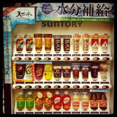 Vending Machine. Drinks.