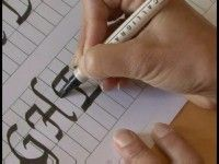 Learn Calligraphy - Free Course (50 clases)