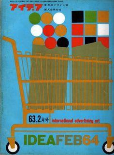 Idea magazine * Feb 1964 | cover by Fred Mintz