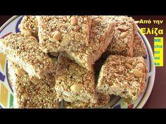Παστελάκι από την Ελίζα #MEchatzimike - YouTube Krispie Treats, Rice Krispies, Cypriot Food, Greek Sweets, Middle Eastern Dishes, Sweets Cake, Snacks, Youtube, Desserts