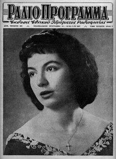 opera poster. Nana Mouskouri