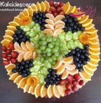 fruit+kaleidoscope+fruit+plate+for+wedding+chocolate+fontain_garnishfood. Fruit Carving Arrangements and Food Garnishes: Fruit Kaleidoscope . Fab Festive Fruit Platter Arrangememt: DIY Festive Fruit Platter for Christmas and Holiday or Any Party: Party Fr Party Platters, Fruits Decoration, Food Carving, Vegetable Carving, Food Garnishes, Garnishing, Veggie Tray, Veggie Food, Veggie Display