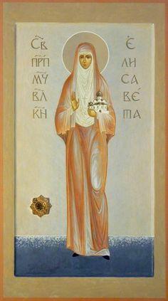 St. Elizabeth of Russia by Masha Burganova-Yaltanskaya