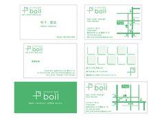 BREST|制作事例 » STUDIO BAR boil
