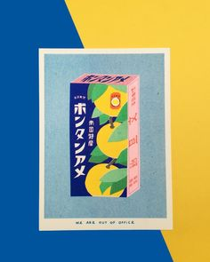 A risograph print of a package with Japanese powdery candy Japan Illustration, Graphic Design Illustration, Digital Illustration, Graphic Art, Japanese Packaging, Buch Design, Japanese Graphic Design, Illustrations And Posters, Design Reference
