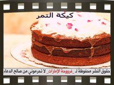 Date Cake