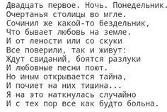 #стихи Анна Ахматова