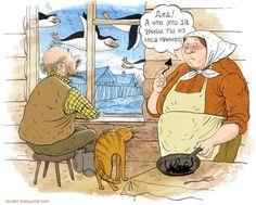 25остроумных карикатур нанашу жизнь