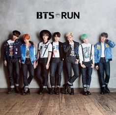 BTS RUN... So excited for part 3!