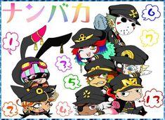 Nanbaka Anime, Cute, Drawings, Kawaii