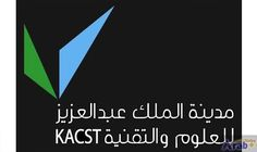 KACST unveils research program for students