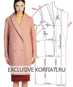 Pattern coat with a large collar from Anastasia Korfiati,We sew the stylish shortened coat. Coat Patterns, Dress Sewing Patterns, Clothing Patterns, Skirt Patterns, Blouse Patterns, Sewing Coat, Sewing Clothes, Barbie Clothes, Coats For Women