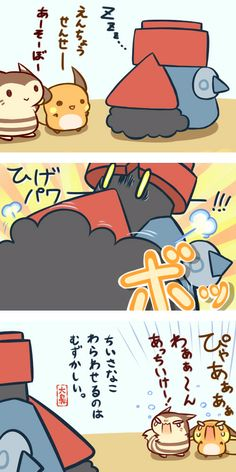 Mini Chibi Raichu Adventures 60 (Pokemon)