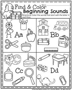 Fun Back to School Kindergarten Worksheets - Find and color the beginning sounds.