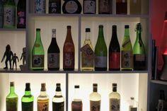 Izakaya Oslo, Wine Rack, Dining, Bottle, Home Decor, Bottle Rack, Food, Flask, Interior Design