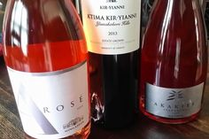 """Kir-Yianni """"Akakies"""" Sparkling Rose of Xinomavro from Northern Greece is a perfect aperitif wine, melding great acidity with a touch of sweetness and low alcohol."""" #drinkgreekwine #wine #greece"""