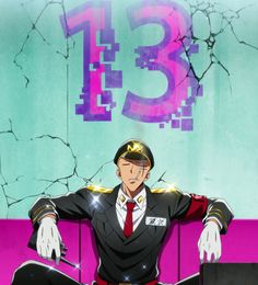 Sugoroku Hajime [Building Thirteen's Supervisor]