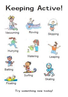 Active Kids posters
