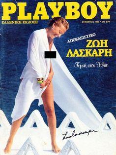 Playboy Greece October 1985 with Zoe Laskari on the cover of the magazine Vintage Ads, Vintage Photos, Vintage Stuff, Vintage Playmates, Old Greek, Fashion Photography Poses, Girls Magazine, Old Advertisements, Playboy Bunny