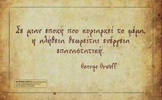 George Orweff