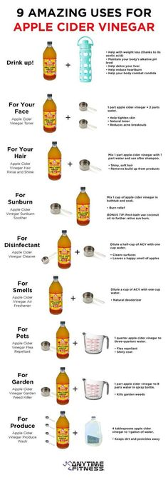Uses of apple cider vinegar:
