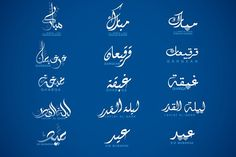 Ramadan and Eid Bundle with 75% OFF by aaqib.shah on @creativemarket
