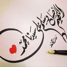 سيدي #رسول_الله ﷺ رغم عظمة قدره كان متواضعاً، غير متكلِّف، بسيطا مع الناس