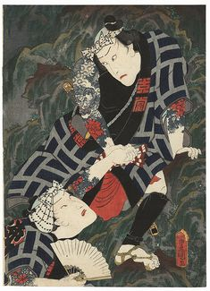 Tattooed Mountain Climbers, 1860 by Toyokuni III/Kunisada (1786 - 1864); Japanese woodblock print. ukiyoe tattoo japan
