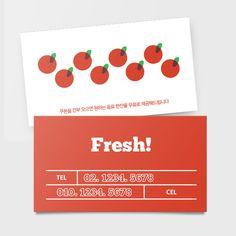 나만의 브랜드만들기 : 베리베리 상큼하군! | 비즈하우스 Loyalty Card Design, Name Card Design, Business Cards And Flyers, Elegant Business Cards, Business Card Design Inspiration, Typography Inspiration, Book Design, Layout Design, Packaging Design