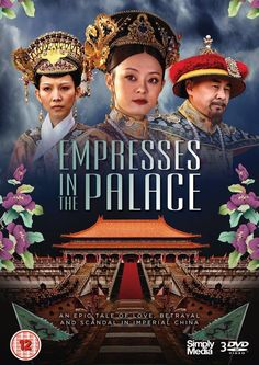 Empresses in the Palace (TV Mini-Series 2015- ????)