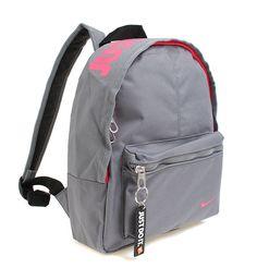 Nike Classic Base Backpack School Bag Rucksack Gym Fitness Sports Kid  BA4606-065  Nike 4ff64063006f6