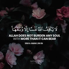 Allah Is The Most Powerful! Imam Ali Quotes, Allah Quotes, Muslim Quotes, Islamic Quotes, Daily Quotes, Famous Quotes, Wisdom Quotes, Quotes Quotes, Qoutes