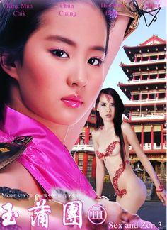 Watch hong kong sex movies