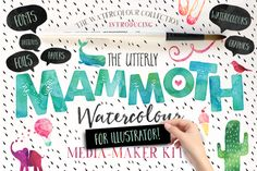 Mammoth Watercolour for Illustrator by Nicky Laatz on @creativemarket