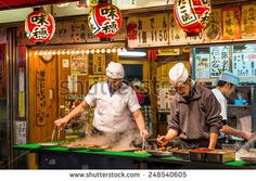 Stock Images similar to ID 286910684 - tokyo japan 3 may 2015 ramen ...
