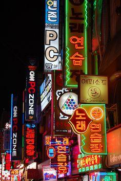 Neon Signs, Busan, South Korea