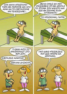 Very Funny, Funny Cartoons, Kai, Funny Quotes, Humor, Comics, Memes, Funny Stuff, Smile