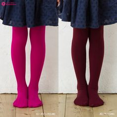 High Socks, Knee Boots, Outfits, Fashion, Tights And Heels, Knee High Wedge Boots, Outfit, Moda, Thigh High Socks