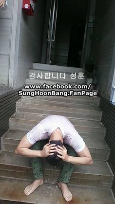 [ 9 PHOTOS ] #SungHoon #ALS #아이스버킷챌린지 #IceBucketChallenge @bbangsh83 #성훈 #KoreanActor Credit : Thank you Sung Hoon 감사합니다 성훈 FACEBOOK : www.facebook.com/SungHoonBang.FanPage TUMBLR :...