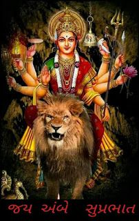 Durga Homam and Durga Pooja are the most powerful ways of invoking Goddess Durga. She is the favourite Goddess of the women folk. You can order with Vedic Folks through our Online Poojas to participate in the Durga Homam. Maa Durga Photo, Maa Durga Image, Durga Kali, Shiva Hindu, Durga Puja, Shiva Shakti, Hindu Deities, Lord Durga, Maa Image
