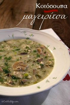 Κοτόσουπα μαγειρίτσα ⋆ Cook Eat Up! Cookbook Recipes, Soup Recipes, Cooking Recipes, Cyprus Food, The Kitchen Food Network, Low Sodium Recipes, Soup And Sandwich, Fun Cooking, Greek Recipes