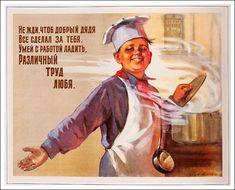 Плакатики № 1. Воспитание детей в советском плакате